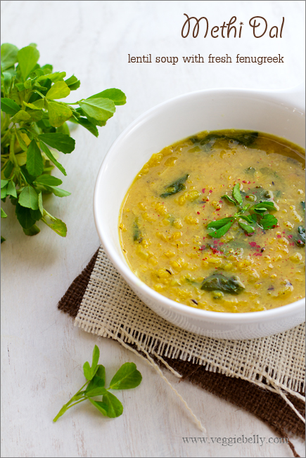 Methi Dal or Indian Lentil Soup with Fenugreek – A guest ...